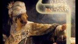 Alphabet of Kabbalah 200 The Hebrew Letter Resh ר