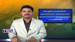 TNN Wonders of numerology on 06 Dec 2014