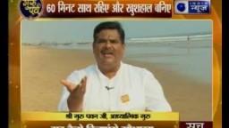 Guru Parv with Pawan Sinha on India News (7th January 2017)
