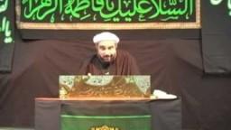 01 Irfan and Sufism - Sheikh Dr. Farrokh Sekaleshfar