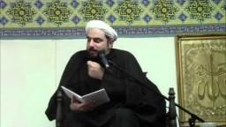 Sufism & Irfan - Part 5/8