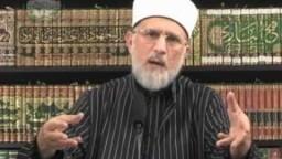 The Semantics of Tasawwuf (Sufism & Teachings of Sufis : Episode. 10)