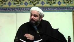 Sufism & Irfan - Part 4/8
