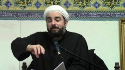 Sheikh Farrokh Sekaleshfar - Lecture 3 - Part 2/3 - Sufism & Irfan - Al-Mahdi Center