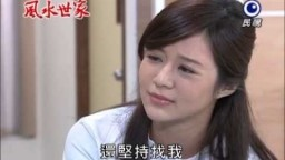 20121203 Feng Shui Family-100